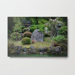Kiyomizudera Calm Metal Print