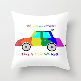 How We Roll! Throw Pillow