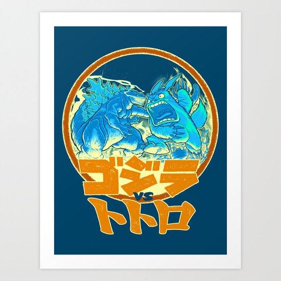 KING KAIJU VS FOREST SPIRIT (variant) Art Print