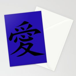 The word LOVE in Japanese Kanji Script - LOVE in an Asian / Oriental style writing - Black on Blue Stationery Cards
