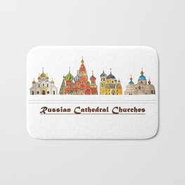 Colorful Cathedral Churches Bath Mat