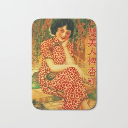 Vintage Chinese Cosmetic Advertisement Bath Mat
