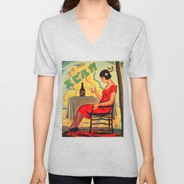 Retro Japanese Beverage Advertisement Unisex V-Neck