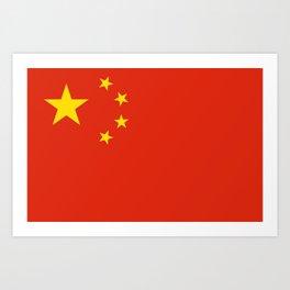 flag of china 0-中国,chinese,han,柑,Shanghai,Beijing,confucius,I Ching,taoism. Art Print