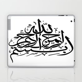 Basmallah In the name of God Most Merciful Most Gracious Laptop & iPad Skin