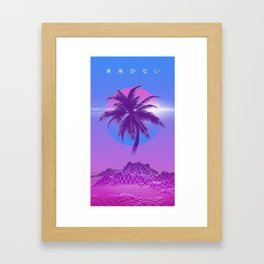 Vaporwave Palm Tree Framed Art Print