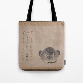 Dreaming Cat- Hōzōbō Shinkai Tote Bag