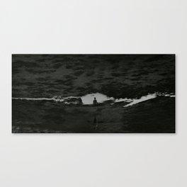 OzorEye Canvas Print