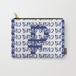 Lucky Money (RUB) Carry-All Pouch