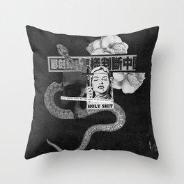 HOLY SHIT Throw Pillow