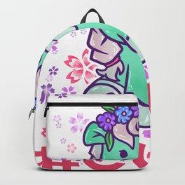 Horse mare stallion pony flower girl gifts Backpack