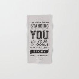 Bullshit Story Hand & Bath Towel