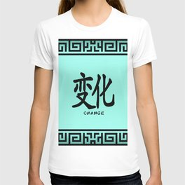 """Symbol """"Change"""" in Green Chinese Calligraphy T-shirt"""