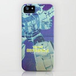 Super-God Masterforce / Super Ginrai iPhone Case