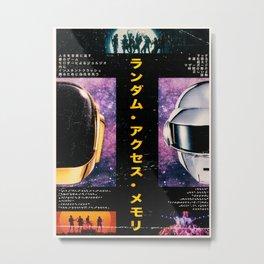 Daft Punk The Ultimate Tribute Metal Print