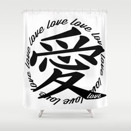 Circle of Love Shower Curtain