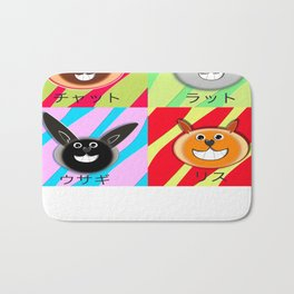 So Cute!!! Bath Mat