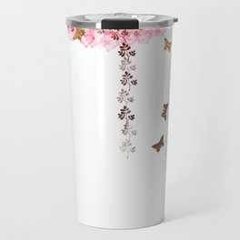 Cupcake Tree Travel Mug