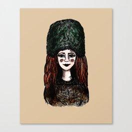 ashlee Canvas Print