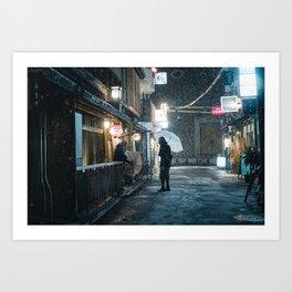 Kyoto snow 3 Art Print
