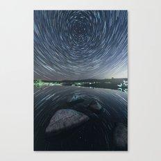 Mirrored Rotation Canvas Print
