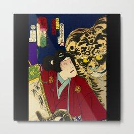 Tiger with warrior in Japan Metal Print