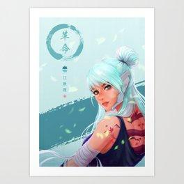 Jiang Ying Lian Art Print