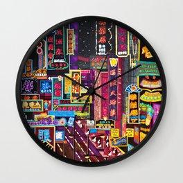 HK Neon Lights Wall Clock