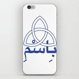 Prayer Symbol iPhone Skin