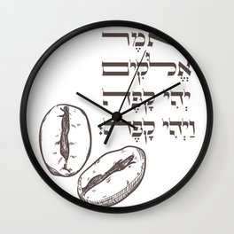 Coffee Beans Creation - Funny Art for Jewish Coffee Lovers Wall Clock
