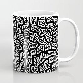 untitled 046 Coffee Mug