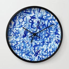 Ocean Blues Wall Clock