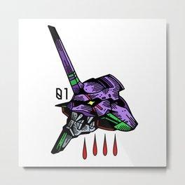 Unit-01 Metal Print