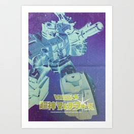 Super-God Masterforce / Super Ginrai Art Print