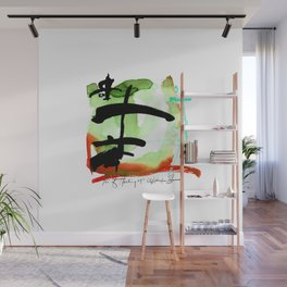Tao Of Healing No. 29H by Kathy Morton Stanion Wall Mural