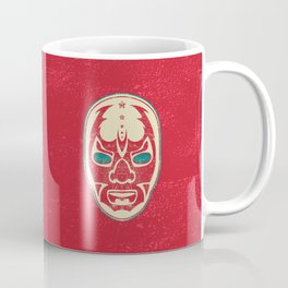The Mysterious Mask Coffee Mug