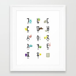 Korean (Hanguel/Hangul) illustration Poster Framed Art Print