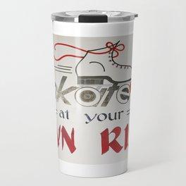 Roller Skate at Your Own Risk Travel Mug