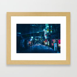 From My Umbrella -Snowy Night- Framed Art Print