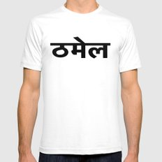 Thamel SMALL Mens Fitted Tee White