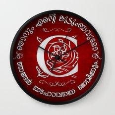 Joshua 24:15 - (Silver on Red) Monogram C Wall Clock
