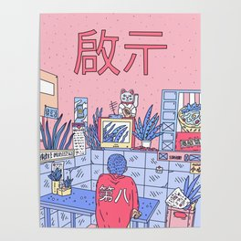 NEON ASIA PINK EDITION Poster