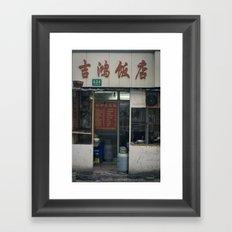 Food stall Framed Art Print