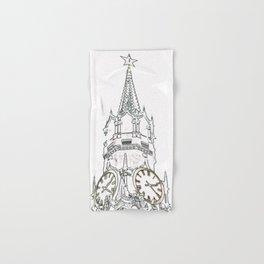 Kremlin Chimes- white Hand & Bath Towel