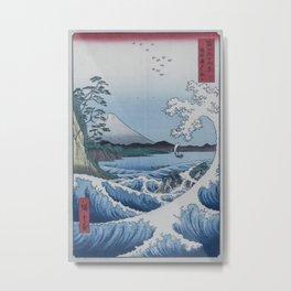 Sea Off Satta - Japanese Woodblock Print by Hiroshige Metal Print