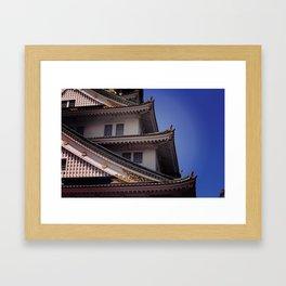 Osaka Castle #3 Framed Art Print