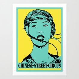 Chinese Street Circus Green easy Art Print