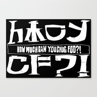 cowboy bebop Canvas Prints featuring Chuggalo Bebop by How Much Can You Chug Foo?!