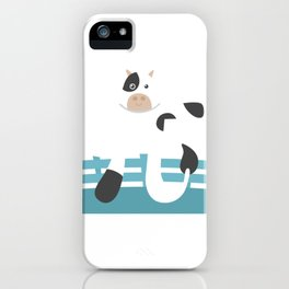 Cow Funny Pi Day design 3.14159 Gift for Math Nerds Geek iPhone Case