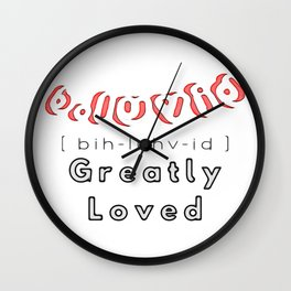 Bubble B.Luvid greatly loved Wall Clock